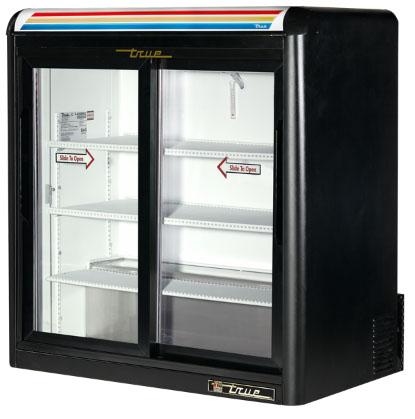 GDM-9 Countertop cooler